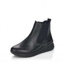 Remonte D5979-01 női cipő
