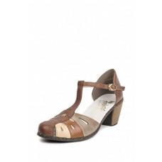 Rieker 40959-25 női szandálcipő